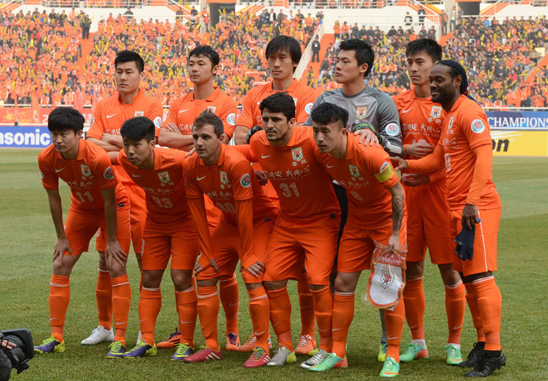 Image result for images for Shandong Luneng
